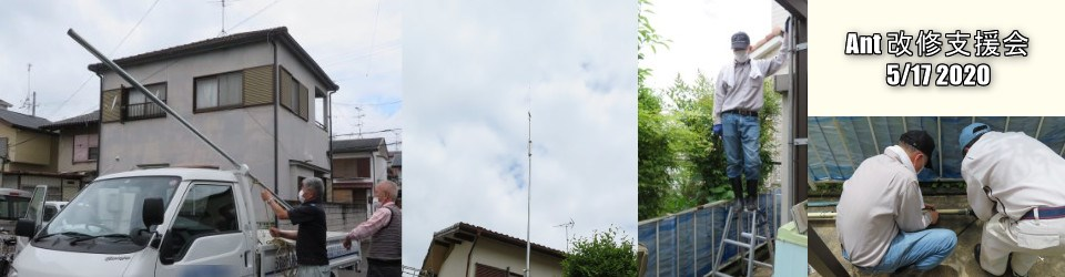 奈良県2mSSB愛好会 NTSL